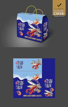 蓝色高档海鲜包装设计