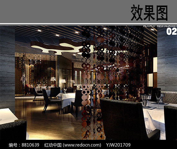 某火锅餐厅大厅效果图图片