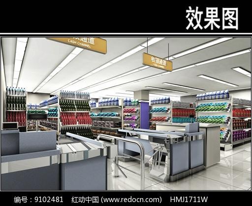 沈阳人民医院大厅超市图片