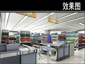 沈阳人民医院大厅超市