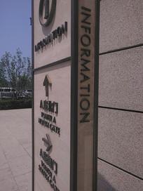 石材金属结合的标识 JPG