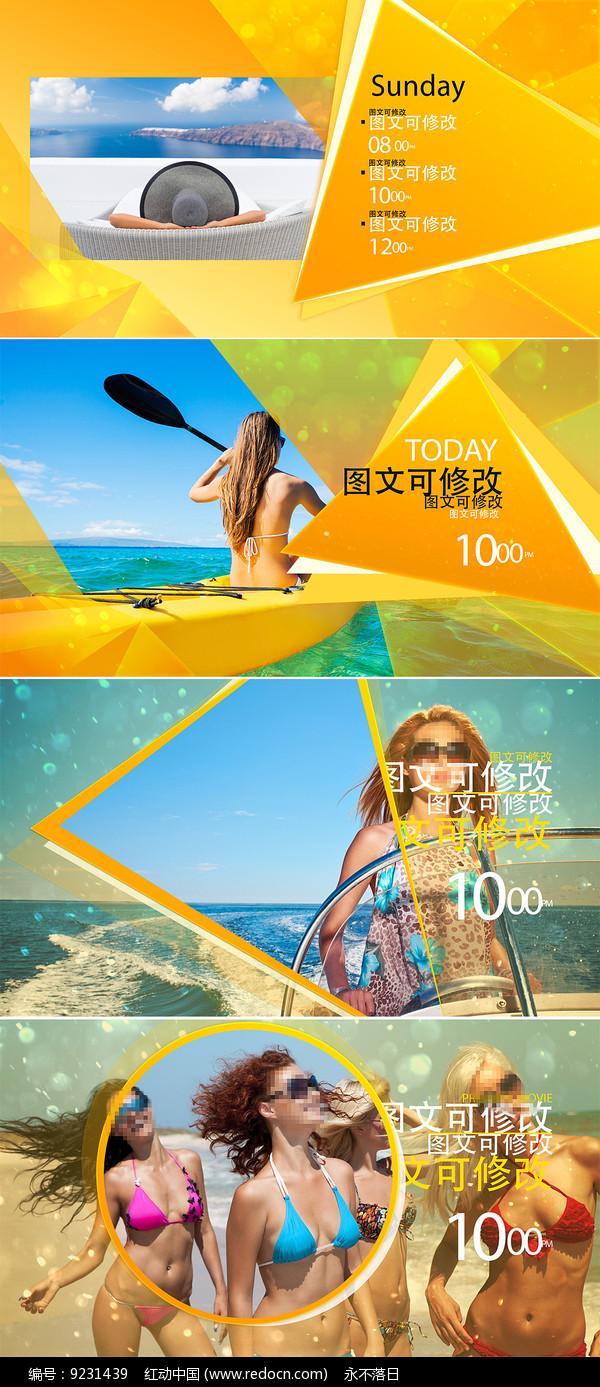 时尚娱乐节目预告片视频模板 图片