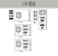 四合院建筑方案图