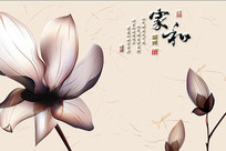 现代简约花卉背景墙