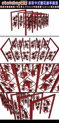 新款中式雕花廊亭廊道su模型
