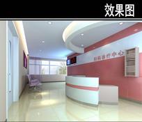 医院二楼妇科诊疗中心效果图