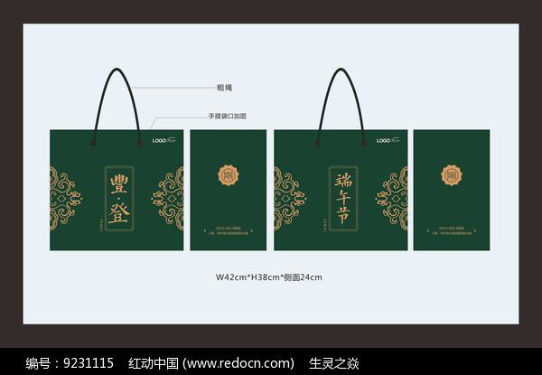粽子礼品盒包装手提袋图片