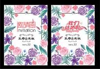 紫色婚礼请柬素材