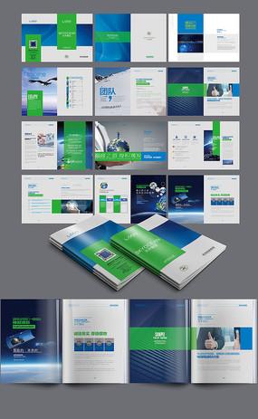 大气企业画册模版