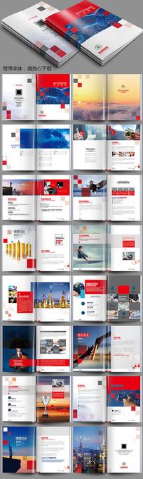 大气企业宣传册板式设计 PSD