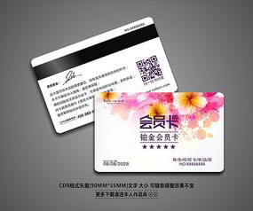 大气VIP会员卡模板 CDR