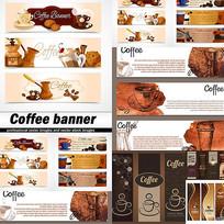 多款咖啡饮品banner海报 EPS