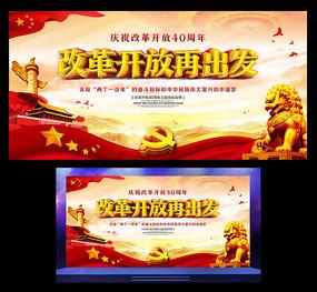 4g两周年活动宣传单上海雅典娜家具设计图片