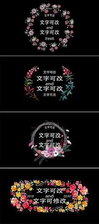 婚礼标题字幕人名条ae模板