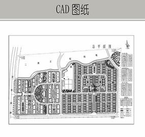 居住小区规划平面图 CAD