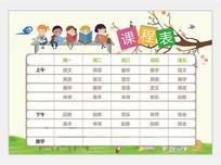 卡通课程表模板下载