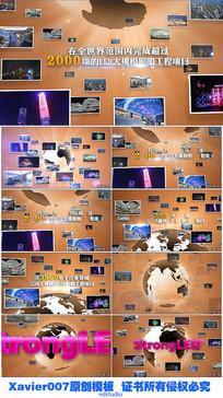 科技感地球项目图文展示Ae模板