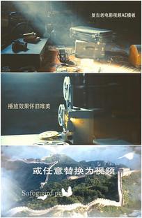 老电影放映机相册视频AE模板