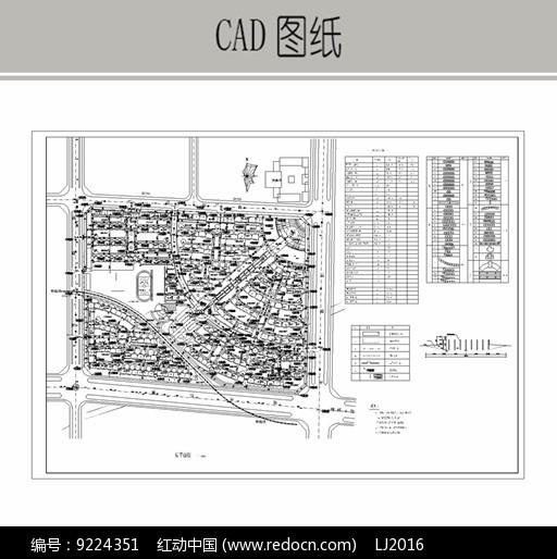 某住宅小区总平面图CAD