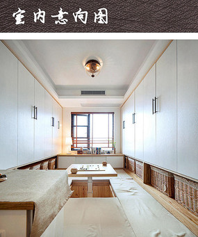 日式简约休闲娱乐房设计