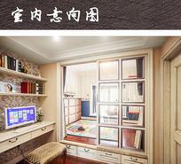 现代学生卧室书房 JPG