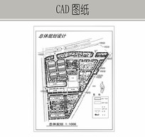 休闲小区规划 CAD