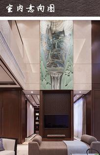艺术气息客厅立面装饰