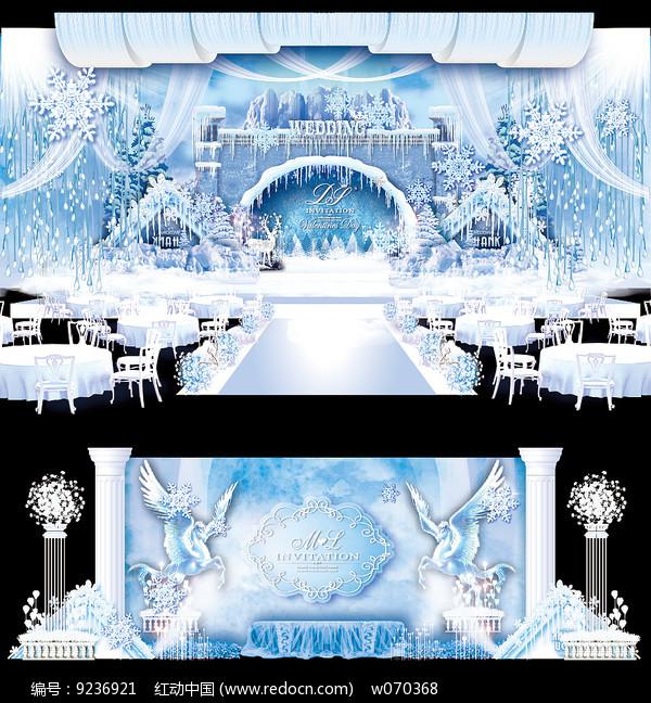 冰雪奇缘主题婚礼AI设计图片