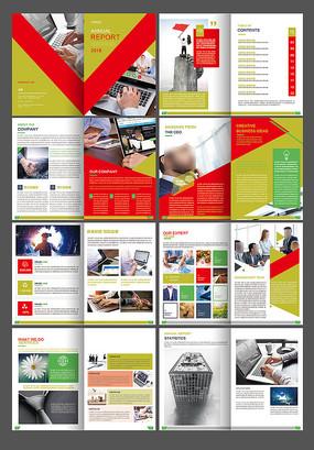 时尚企业商务画册
