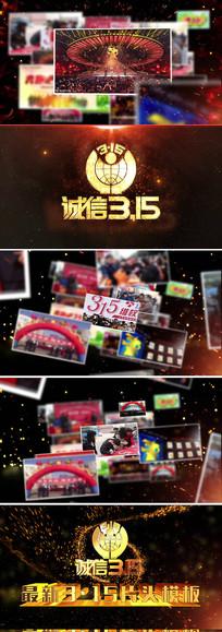 315晚会企业宣传AE片头视频
