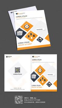 扁平化科技企业画册封面设计