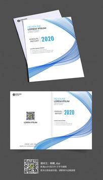 创意蓝色企业画册封面设计
