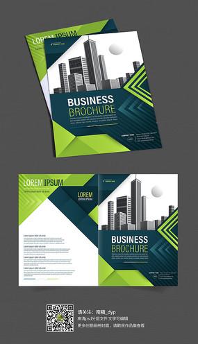 大气互联网企业画册封面设计