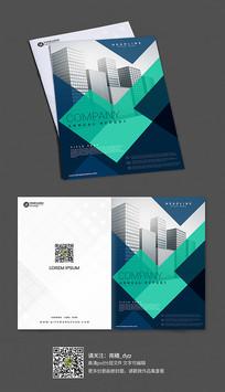 大气商务企业画册封面设计