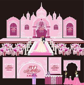 粉色婚礼主题背景设计