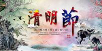 高端中国风清明节背景素材