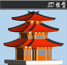 红色屋檐三层古建塔3D模型
