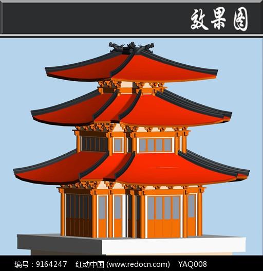 红色屋檐三层古建塔效果图图片