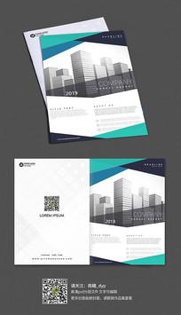 互联网科技企业画册封面设计