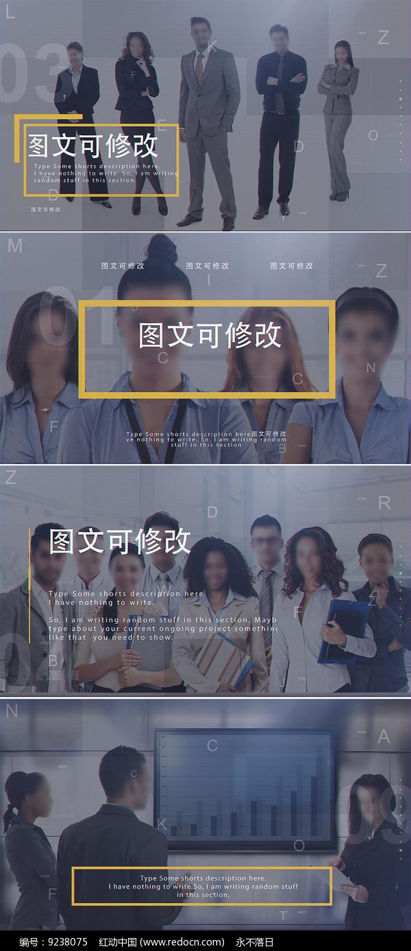 简洁大气企业宣传片模板 图片