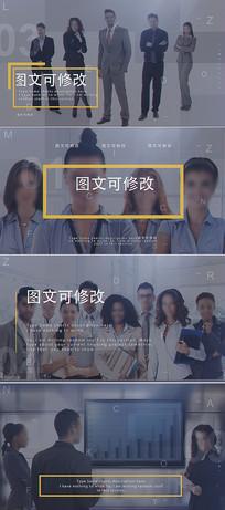 简洁大气企业宣传片模板