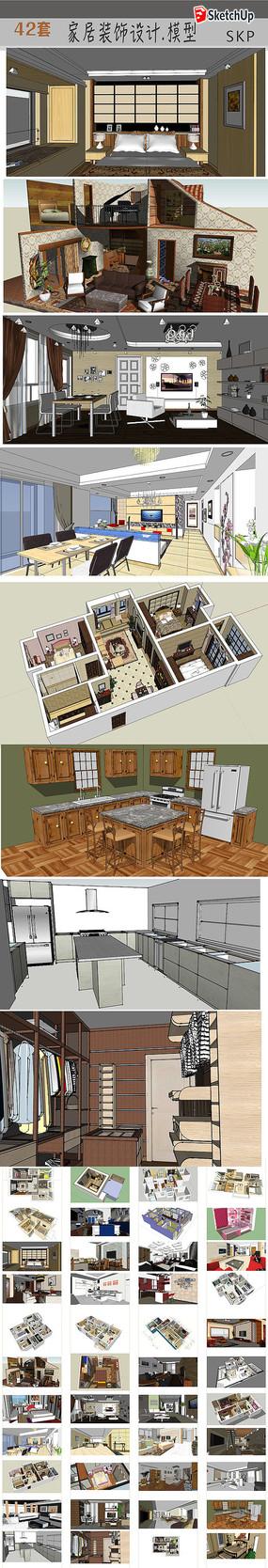 简约室内设计模型