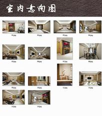 简约中式住宅装修