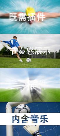 节奏感体育宣传视频片头模板