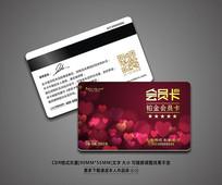 精美温馨酒店VIP卡
