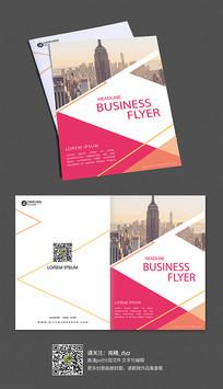 科技互联网企业画册封面设计