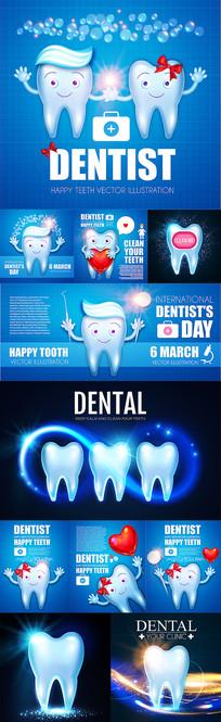 口腔诊所牙齿元素广告海报 EPS