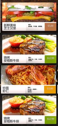快餐汉堡店促销宣传AE模板