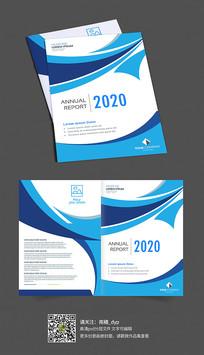 蓝色创意企业画册封面设计