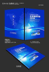 蓝色企业画册封面模板